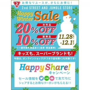 HAPPY WINTER SALE !!