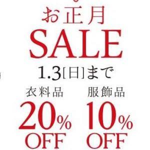 初売りSALE&Y-3特集★★★