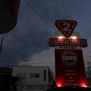 岡崎/大晦日の宵から