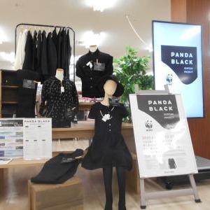 ★PANDA BLACK★