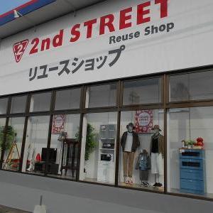 本日グランドオープン!!!