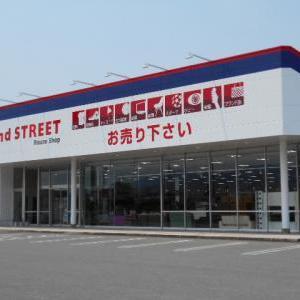 ☆はじめましてセカンドストリート天童店です☆