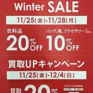 WINTER SALE!!!!