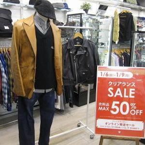 WINTER CLEARANCE SALE LEATHER JACKET