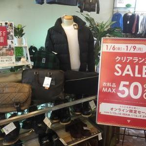 クリアランスセール開催中!!