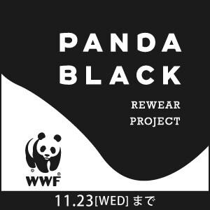 PANDA BLACK 全国のお店で申し込み書を設置しました