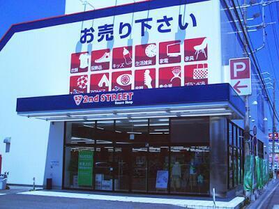水戸赤塚店