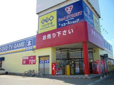 会津若松インター店