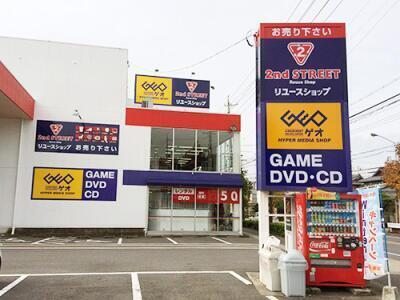 名古屋徳重店
