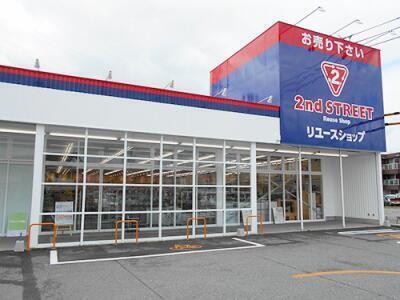 姫路山吹店