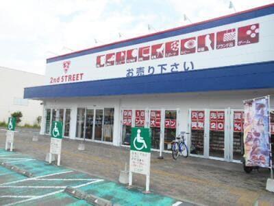 仙台愛子店