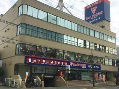 広島南観音店