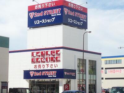 浦添58号店